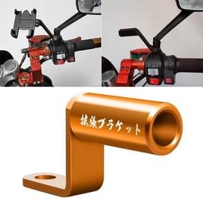 Motorfiets Achteruitkijkspiegel Aluminium Legering Beugel(Oranje)