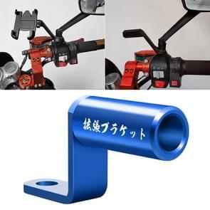Motorfiets Achterspiegel Aluminium Legering Beugel(Blauw)