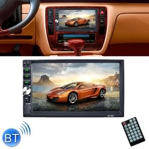 7034 HD 2 Din 7 inch Car Radio Receiver MP5 Player, Android 8.1, Support Phone Link & FM & AM & Bluetooth & WIFI & GPS