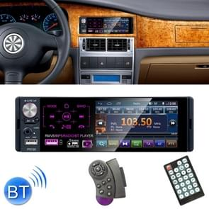P5130 HD 1 Din 4.1 inch Car Radio Receiver MP5 Player, Support FM & AM & Bluetooth & TF Card, with Steering Wheel Remote Control