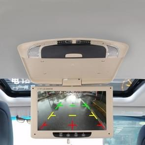 Car Auto Roof 11 inch 800*480 Rear View PAL/NTSC Color Car Monitor Surveillance Cameras Monitor, Support Reverse Automatic Screen Function