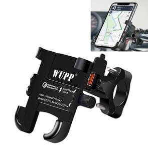 Motorcycle Waterproof QC 3.0 USB Port Fast Charger Adapter Aluminum Alloy Handlebar Mount with Switch (Black)