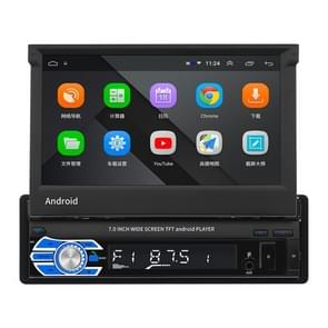 HD 7 inch Single Din Car Android Player GPS Navigation Bluetooth Touch Stereo Radio  Support Mirror Link & FM & WIFI