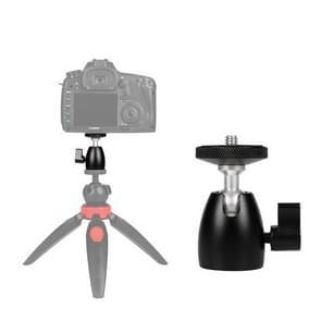 Q39 360 Degree Rotation Panoramic Metal Ball Head for DSLR & Digital Cameras