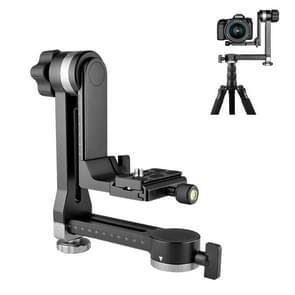 YELANGU A171 YLG0401E-C 360 Graden Rotatie horizontale Cantilever Gimbal Statiefkop voor Home DV en SLR Camera's (Zwart)