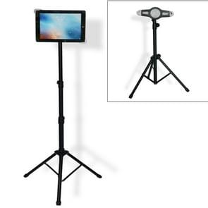 Universal Mount Tripod Floor Stand Tablet Holder for iPad, Kindle Fire, Samsung, Lenovo, and other 7 - 12 inch Laptop