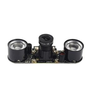 5MP OV5647 Adjustable Focal Infrared Night Vision Camera with 2 PCS IR Sensor Lights for Raspberry Pi 3