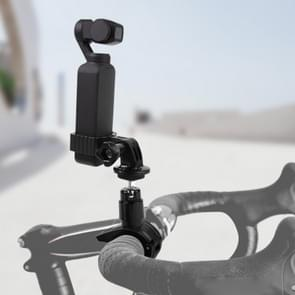 Sunnylife OP-Q9197 Metal Adapter + Bicycle Clip for DJI OSMO Pocket