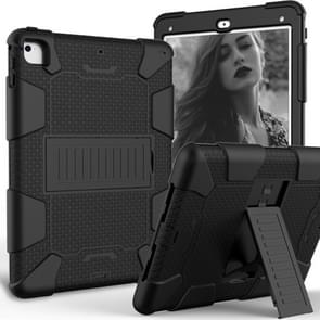 Shockproof Two-color Silicone Protection Shell for iPad 9.7(2018) & 9.7(2017) & Air 2, with Holder(Black)