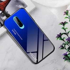 Shockproof Tempered Glass + TPU Case For OPPO R17 Pro(Black Blue)