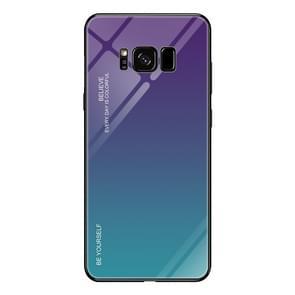 Voor Galaxy S8 Gradient Color Glass Case (Paars)