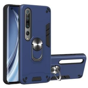 Voor Xiaomi Mi 10 5G / Mi 10 Pro 5G 2 in 1 Armour Series PC + TPU Beschermhoes met ringhouder(Royal Blue)