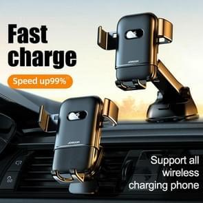 JOYROOM JR-ZS216 15W Auto drie-assige elektrische draadloze opladen mobiele telefoon houder beugel  Air Vent Versie (Zwart)