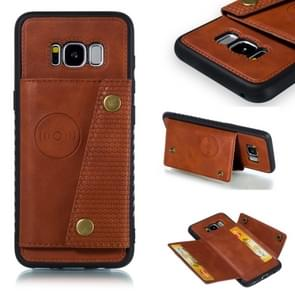 Leather Protective Case For Galaxy S8(Brown)