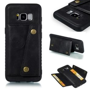 Leather Protective Case For Galaxy S8(Black)