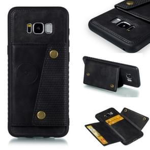 Leather Protective Case For Galaxy S8 Plus(Black)