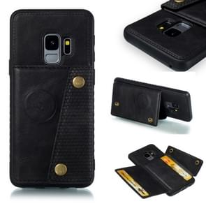Leather Protective Case For Galaxy S9(Black)