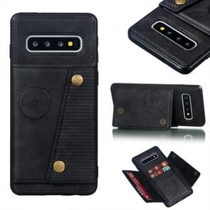Leather Protective Case For Galaxy S10(Black)