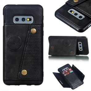 Leather Protective Case For Galaxy S10e(Black)