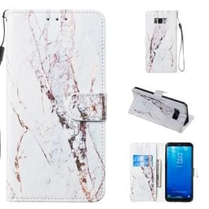 Leather Protective Case For Galaxy S8 Plus(White Marble)