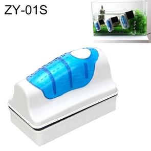 ZY-01S Aquarium Fish Tank Suspended Magnetic Cleaner Brush Cleaning Tools, S, Size: 7*7*3.7cm