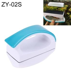 ZY-02S Aquarium Fish Tank Suspended Handle Design Magnetic Cleaner Brush Cleaning Tools, S, Size: 8*6*4cm