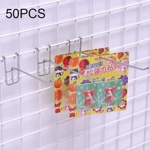 50 PCS 3.5mm Supermarket Iron Grid Shelf Hook, Length: 25cm