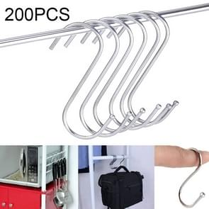 200 PCS 3mm Multi-functional S-shaped Stainless Steel Metal Hook, Length: 9cm