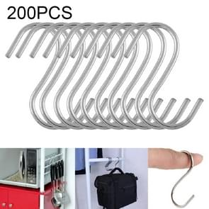 200 PCS 2.5mm Multi-functional S-shaped Stainless Steel Metal Hook, Length: 5.5cm