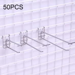 50 PCS 5.0mm Supermarket Iron Grid Shelf Double Hook, Length: 10cm