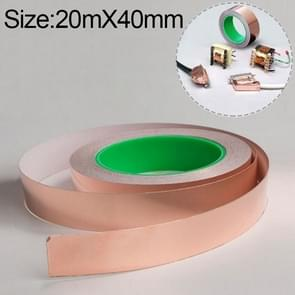 Pure Copper Double-sided Conductive Copper Foil Tape Signal Masking Tape, Size: 20m x 40mm