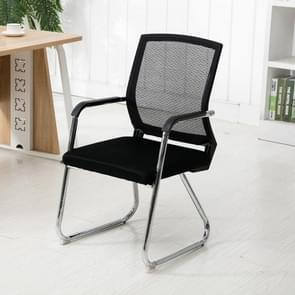 Simple Household Mesh Computer Chair Conference Chair Black Frame Fixed Chair(Black)
