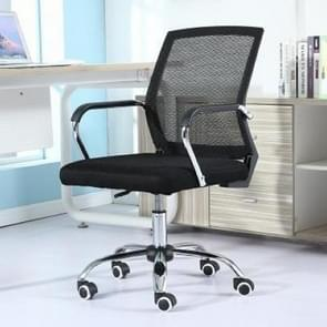 Eenvoudige huishoudelijke mesh computer stoel conferentie stoel zwart frame Lifting glijdende rolstoel (zwart)
