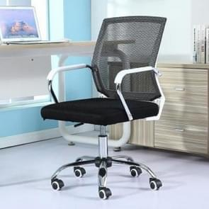 Simple Household Mesh Computer Chair Conference Chair White Frame Lifting Sliding Wheelchair (Black)