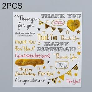2 PCS English Pattern Creative Cartoon Children Diary Decorative Sticker