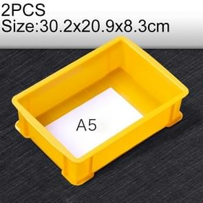 2 PCS Thick Multi-function Material Box Brand New Flat Plastic Parts Box Tool Box, Size: 30.2cm x 20.9cm x 8.3cm(Yellow)
