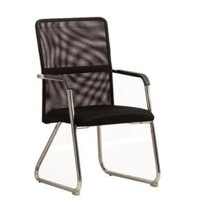 Simple Household Mesh Computer Chair Conference Chair Fixed Chair (Black)