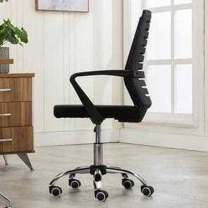 Home Leisure computer stoel kantoorpersoneel conferentie stoel zwart frame tillen stalen voet (zwart)