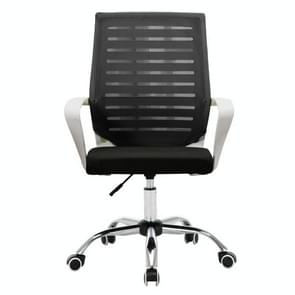 Home Leisure Computer Chair Office Staff Conference Chair White Frame Lifting Steel Foot (Black)