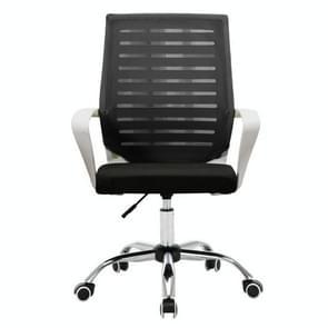 Home Leisure computer stoel kantoorpersoneel conferentie stoel wit frame tillen stalen voet (zwart)