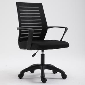 Home Leisure computer stoel kantoorpersoneel conferentie stoel zwart frame tillen nylon voet (zwart)