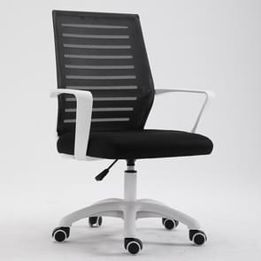 Home Leisure computer stoel kantoorpersoneel conferentie stoel wit frame tillen nylon voet (zwart)