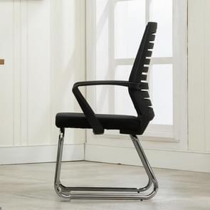 Home Leisure computer stoel kantoorpersoneel conferentie stoel zwart frame vaste stoel (zwart)