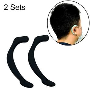 2 Sets Herbruikbare Face Mask Soft Siliconen Oorhaak Onzichtbare Oorkappen (Zwart)