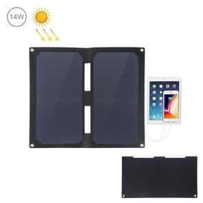 HAWEEL 14W 2-voudige ETFE zonnepaneel lader met 5V/2A Max Dual USB-poorten (zwart)