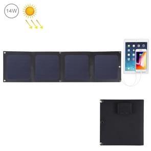 HAWEEL 14W 4-voudige ETFE zonnepaneel lader met 5V/2.1 A Max Dual USB-poorten  ondersteuning van QC 3.0 en AFC (zwart)