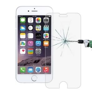 For iPhone 8 & iPhone 7 0.26mm 9H Surface Hardness 2.5D Explosion-proof Tempered Glass Non-full Screen Film