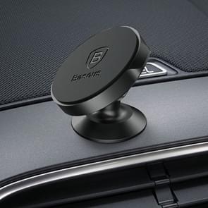 Baseus Big Ears Series Vertical Type Magnetic Phone Bracket