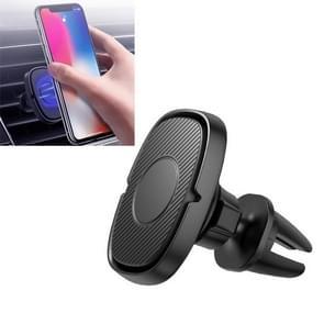 KUULAA S13 Auto Eenvoudige magnetische zuiging mobiele telefoon beugel houder met Air Outlet Bal Clamp + Magnetische sheet (Zwart)