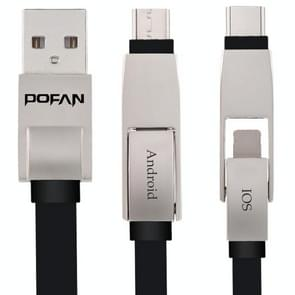 POFAN Triple Fast Charge Data Cable, TPE + PC + Kirsite Materials 8 Pin & USB-C / Type-C & USB Fast Charging Line, For iPad , iPhone, Galaxy, Huawei, Xiaomi, LG, HTC and Other Smart Phones, Rechargeable Devices(Black)